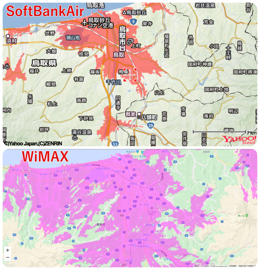 softbankair-wimax-area